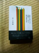 SH3J02030001.jpg