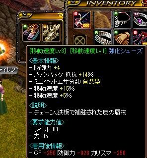 2013091720430488c.jpg