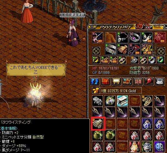20130921213150a6c.jpg