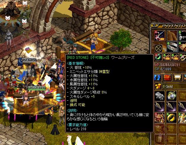 20130921213255aae.jpg