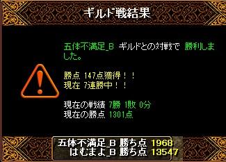 201309231619093cd.jpg