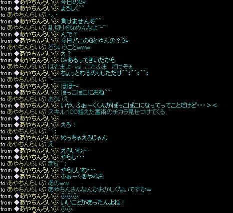 20130923161915051.jpg