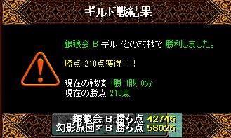 20130930183447dce.jpg