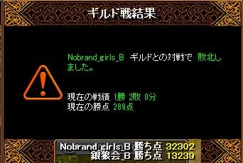 2013101014523547b.jpg