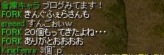 20131010145358145.jpg