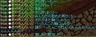 2013101219120732a.jpg
