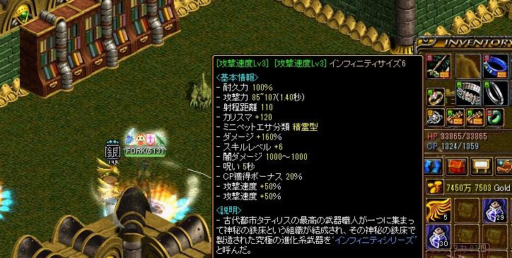 20131012191207c61.jpg
