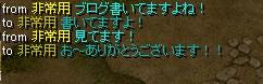 20131106013130f1e.jpg