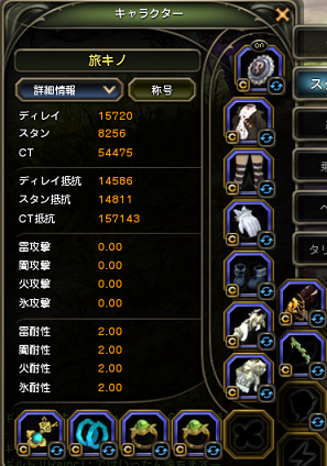 2013081718190442b.png