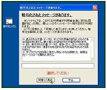 201307152334168b7.jpg