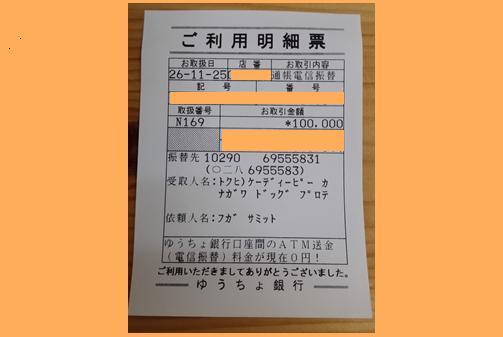 page12_20141125222603c91.jpg