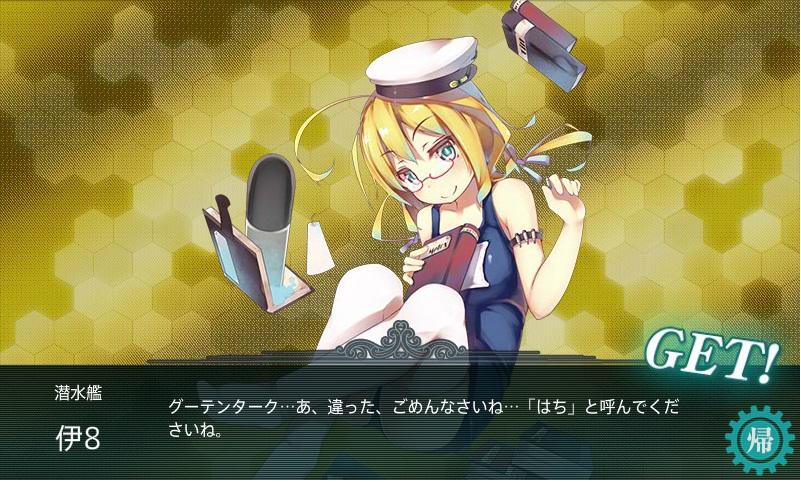 kankore_2013_11_e-4b.jpg
