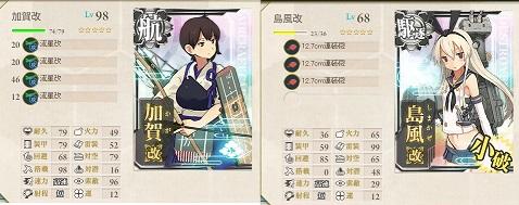kankore_2013_11_e-4g.jpg