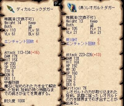 2013_1012_04.jpg