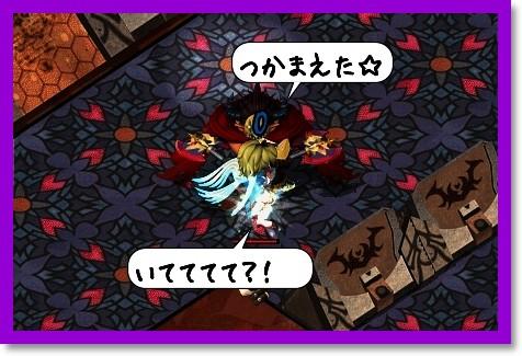 2013_10_20_03.jpg
