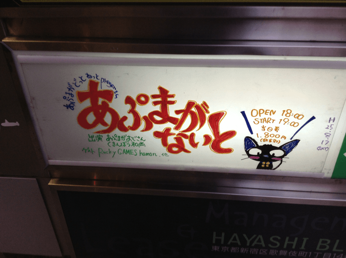 2013081705.png