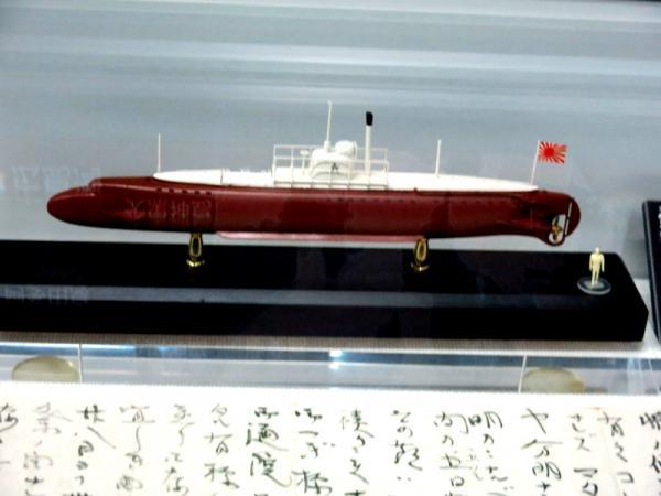第6潜水艦