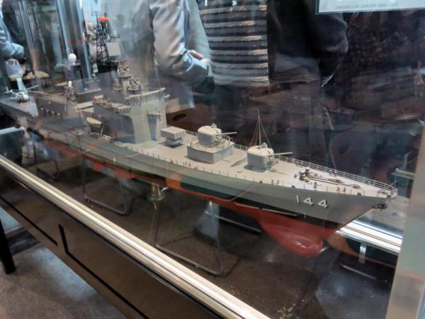 護衛艦くらま模型