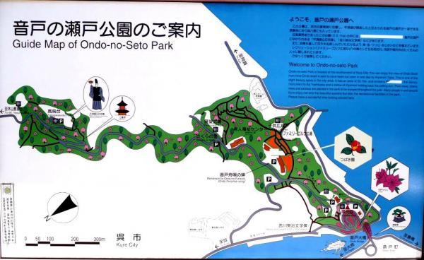 公園案内図02