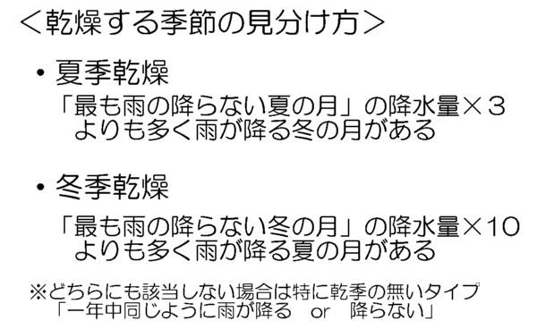 201307072153469f0.jpg