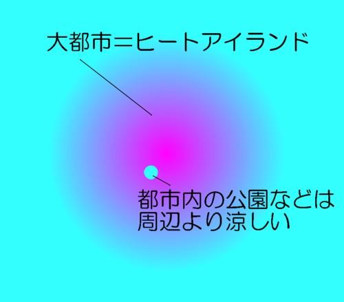 2013110120561390b.jpg