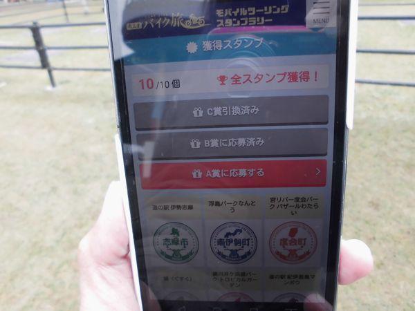 CIMG01601.jpg