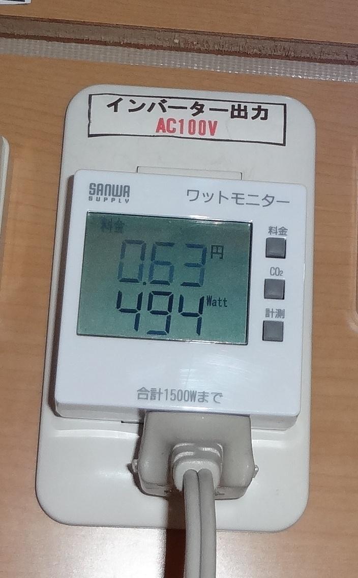 20130609112119d2c.jpg