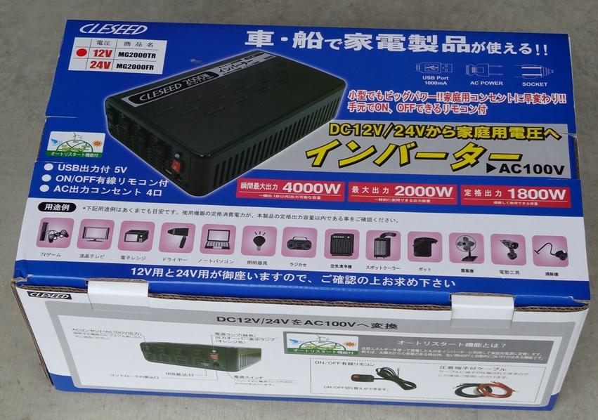 DSC006391.jpg