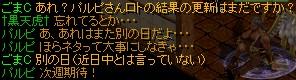 201309252355253de.jpg