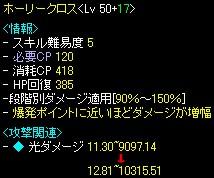 201309272340079c4.jpg
