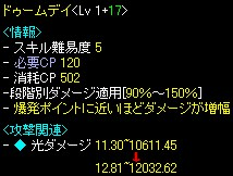 20130927234008fea.jpg