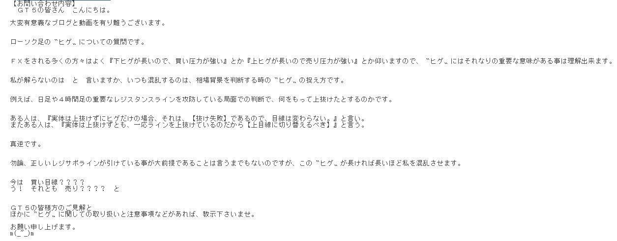 20130730.jpg