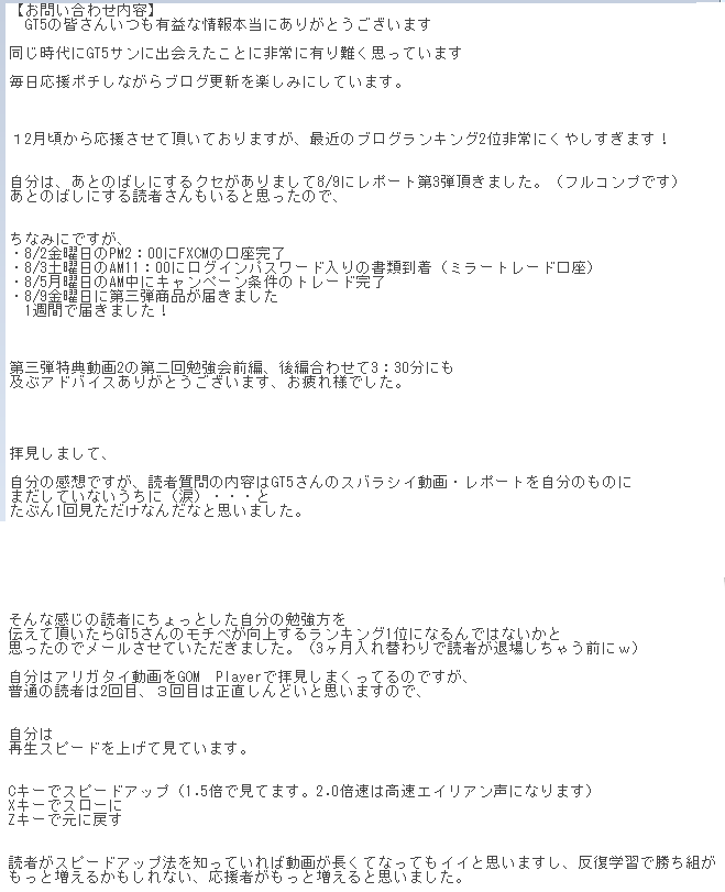 20130811021448a74.png