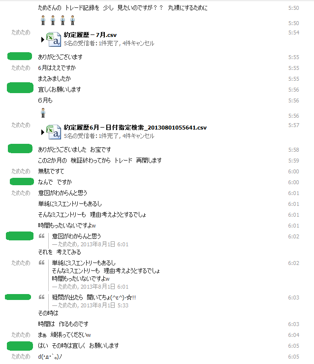 20130827061534bb4.png