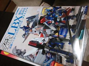 LBX製作の教科書
