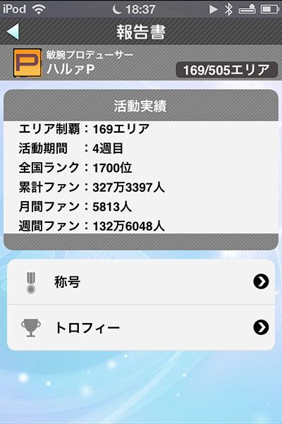 20131117_01.jpg