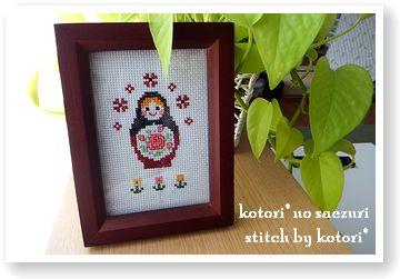 刺繍「マトリョーシカ」