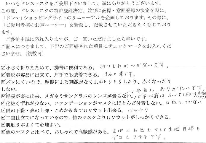 IMG6-6-4.jpg