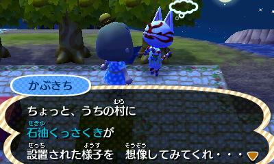 kabukichi0916.jpg