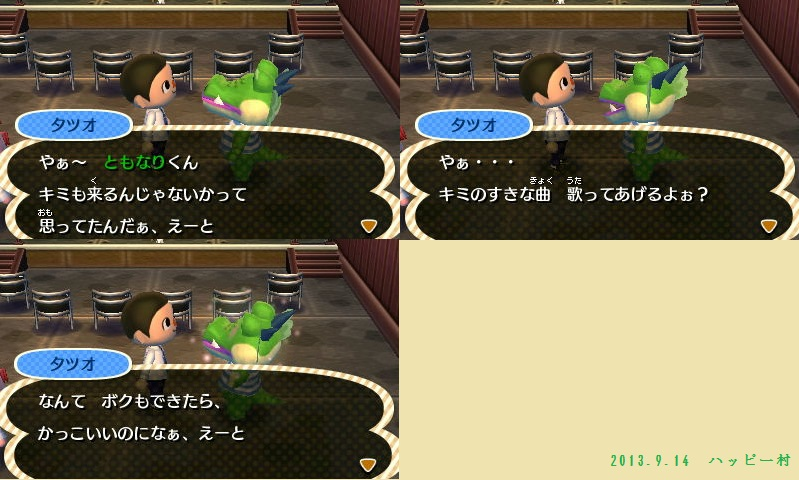 tatsuo0914-1.jpg