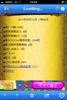 20130822012523257.png