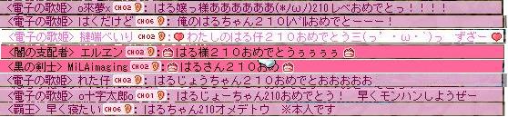 20141017023448cd4.png