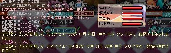 20141022010824907.jpg