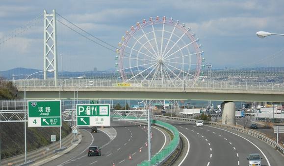 変なおっさんの あっちこっち淡路島 神戸淡路鳴門自動車道(上り ...