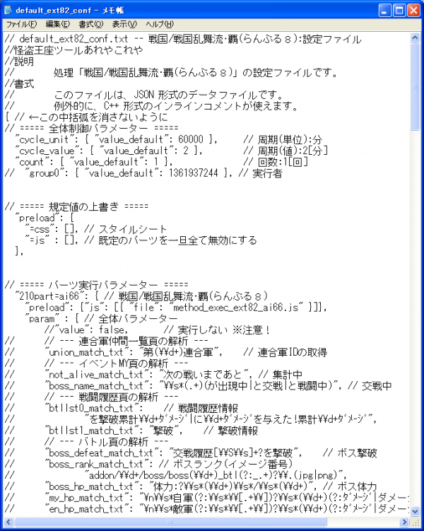 20130716150431999.png
