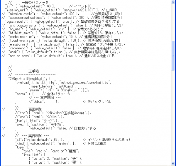 20130716150433236.png