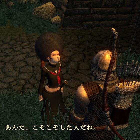 1-ScreenShot1745.jpg
