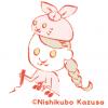 nishikubokazusa