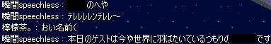 2014y01m01d_002530076.jpg