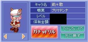 2014y01m28d_014730388.jpg